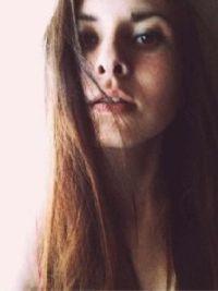 Красотка Катя из