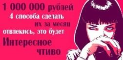 Индивидуалка Кристина из Петропавловского